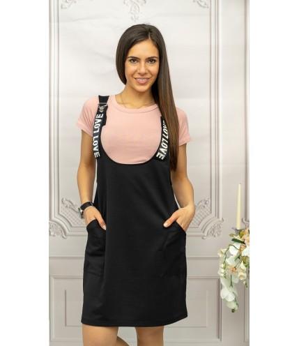 Дамски ефектен сукман с розова  блузка