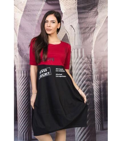 Елегантна дамска рокля с щампа